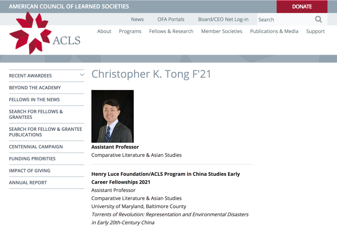 Dr. Christopher Tong Awarded ACLS Fellowship